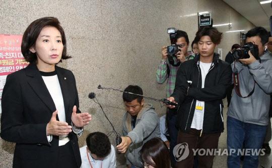 """나경원 """"조국 사퇴, 사필귀정…국민의 승리다"""""""